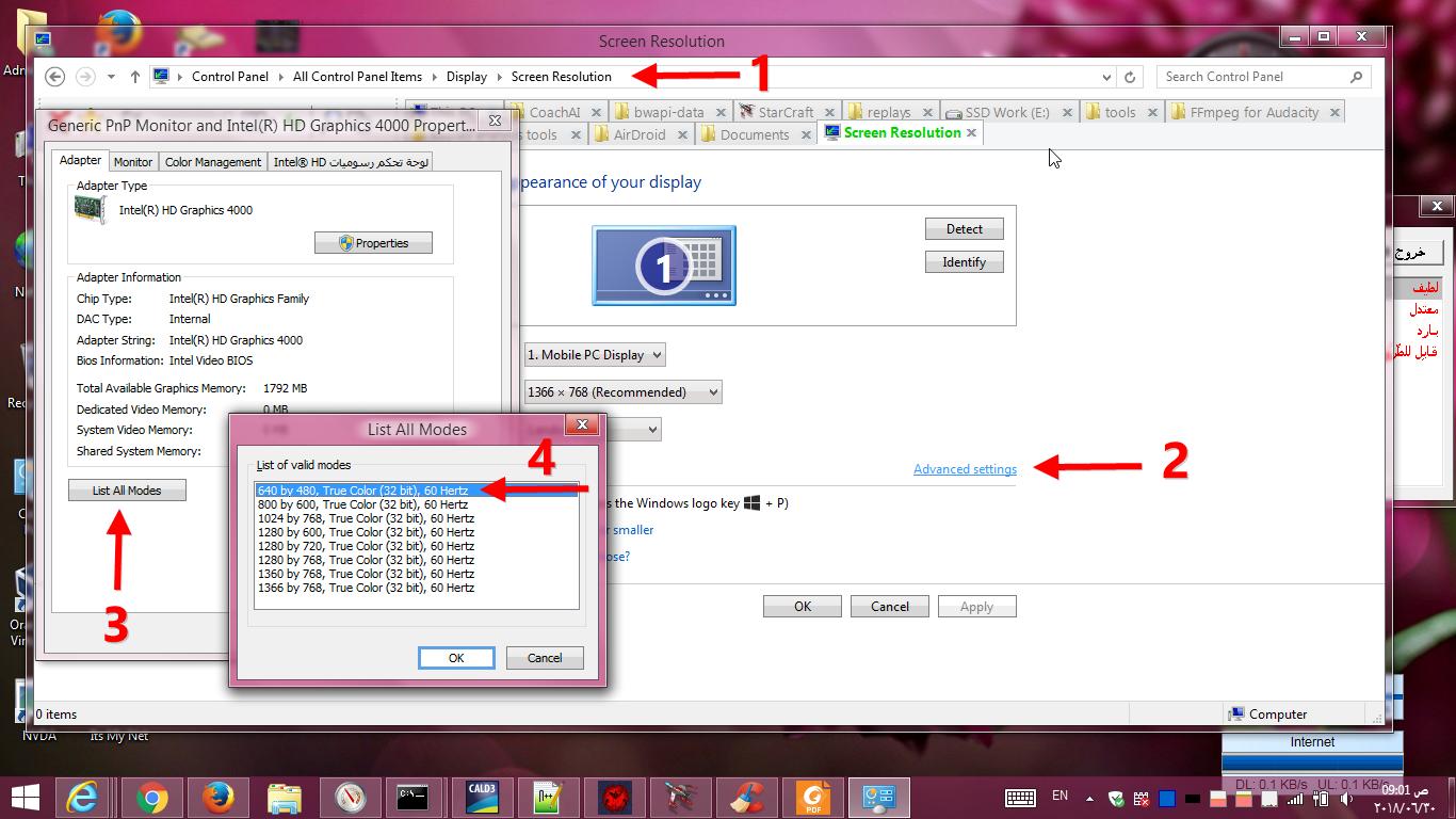 How to run SC full screen inside VirtualBox