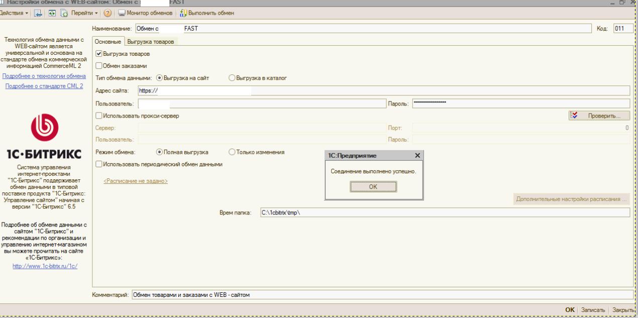 Логи сервера битрикс bitrix24 sdk php