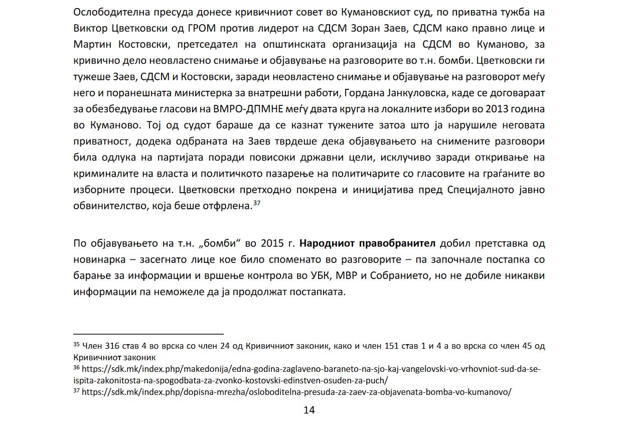 [Image: Metamorfozis_2.png]