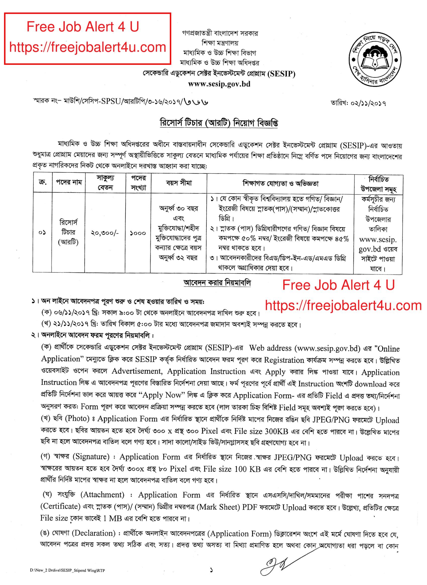 SESIP_job_circular_1