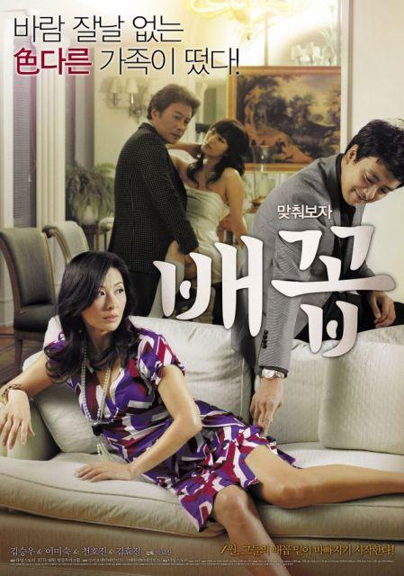 Horny Family (2010) 720p HDRip 600MB