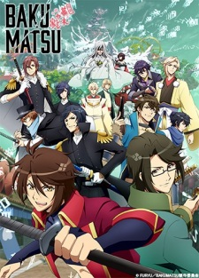 Bakumatsu الحلقة 8