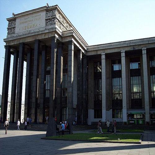 المكتبة الوطنية الروسية