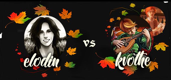 Duelo de personajes [FINAL] - Página 12 16_Elodin_vs_Kvothe