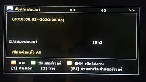 HT 89 Baan 3