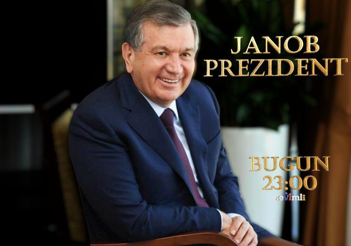 Janob Prezident / Жаноб президент