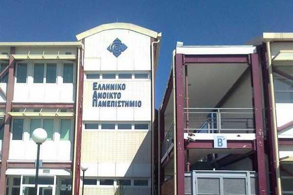 Πρόταση λειτουργίας του Ελληνικού Ανοικτού Πανεπιστημίου στο Αγρίνιο