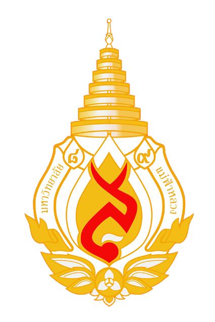 MFU_logo