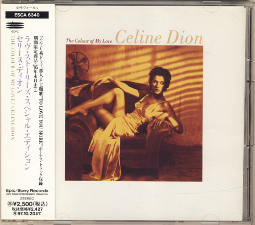 (Pop) [CD] Celine Dion - The Colour Of My Love (Japanese Edition) - 1993, FLAC (tracks+.cue), lossless