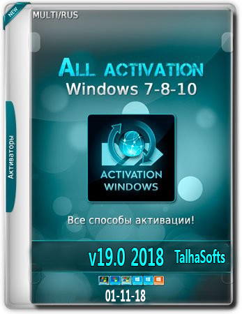 windows 7 8 activation software download