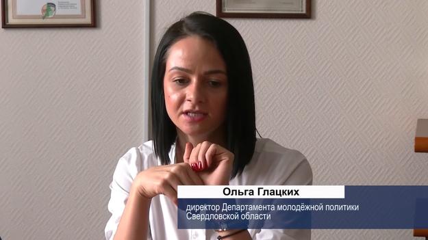 Чиновница объяснила российским школьникам, что государство не просило родителей их рожать