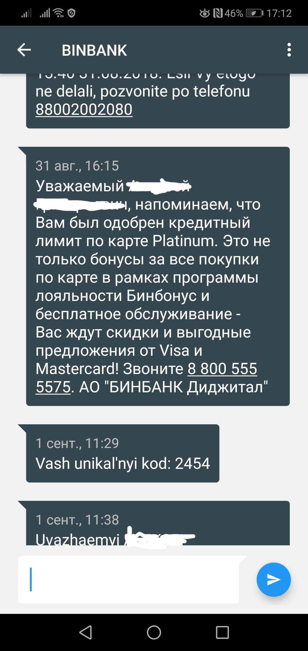 Банк возрождение онлайн заявка
