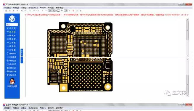 wuxinji iphone ipad samsung bitmap pads motherboard. Black Bedroom Furniture Sets. Home Design Ideas