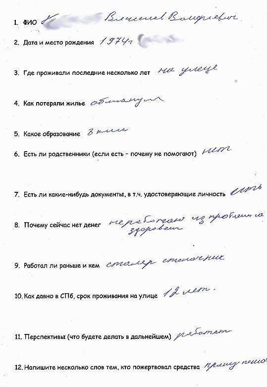 GVV anketa