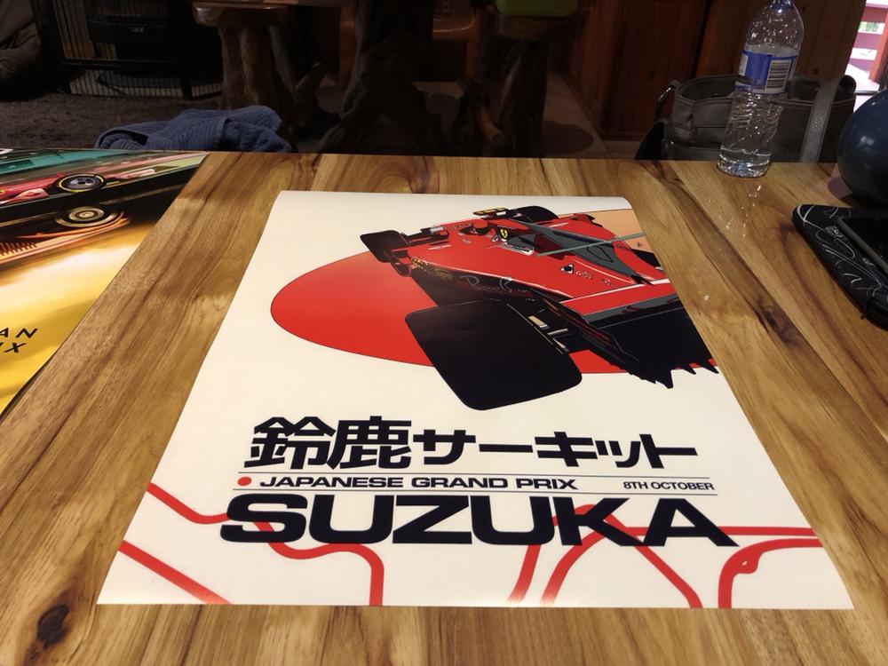 FORMULA 1 2017 F1 FERRARI GRAND PRIX RACE POSTER SUZUKA