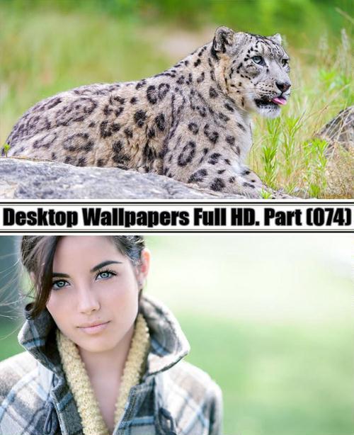 Desktop Wallpapers  HD. Part 74