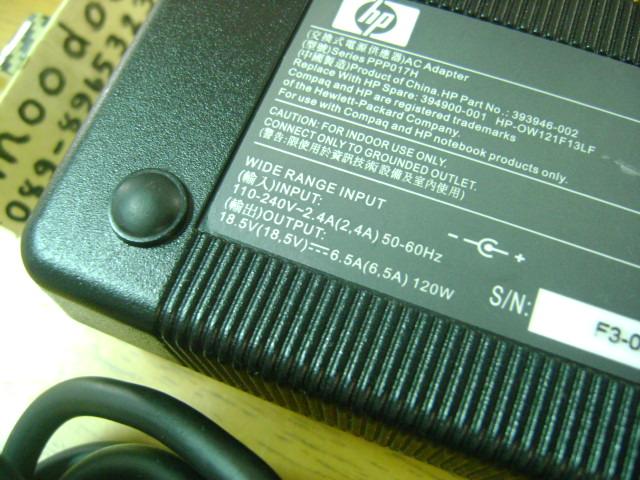 DSC05584