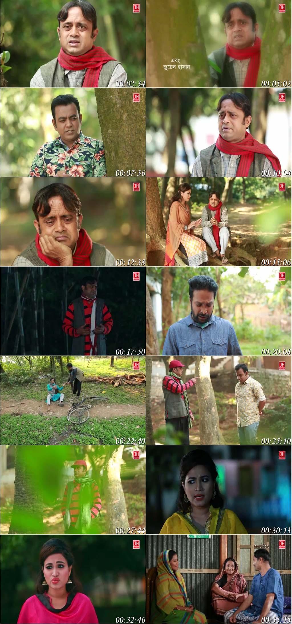 Hero 420 bangla movie nusrat faria - 5 3