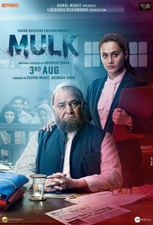 Mulk (2018) Hindi 720p HDRip 1.1GB x264