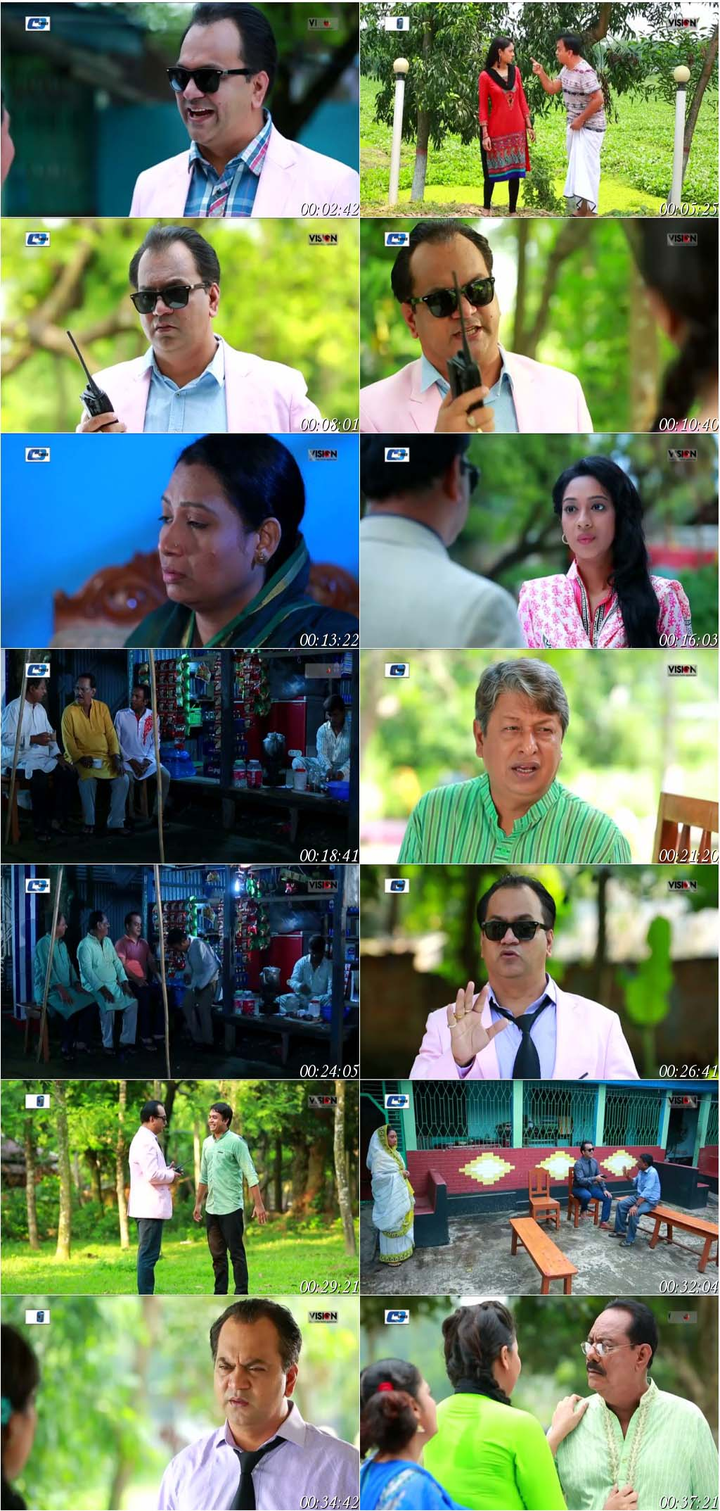 Tini Birat Boro Officer 2018 Bangla Natok Ft Mir Sabbir