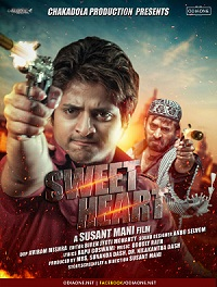 Sweetheart 2016 Odia New Full Movie Download
