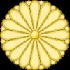 Dinastía Yamato del Sol Naciente. Pics-Art-10-16-01-11-12