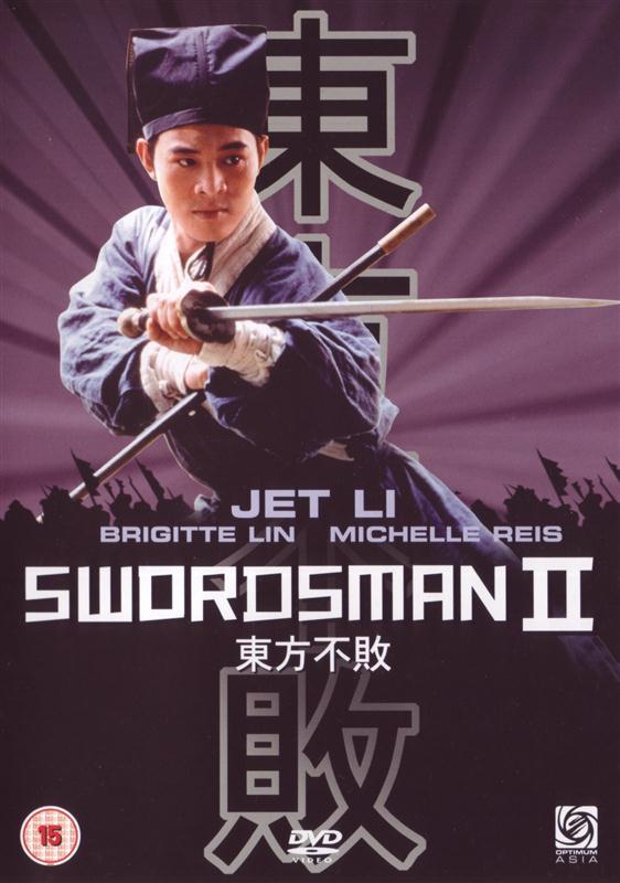 Swordsman II (1992) BluRay 720p 900MB