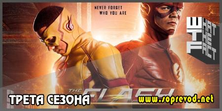 The Flash: 14 епизода, Трета сезона