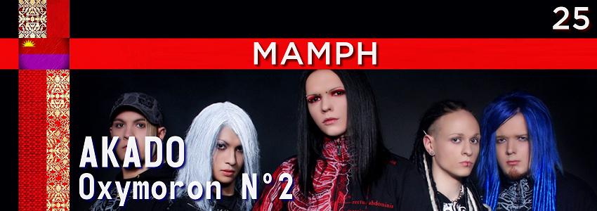 [VOTACIONES] EUROCOUNTRY 67 · Gala de apertura - Página 3 Mamph