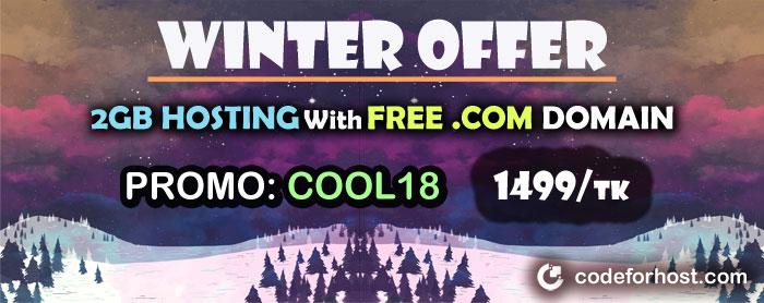 Winter Offer 2018 | Code For Host, Inc