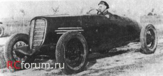 [Pilt: 1936gaz.jpg]