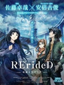 RErideD: Tokigoe no Derrida الحلقة 9