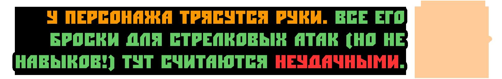 Тест разных элементов - Страница 5 O4ki_ustalosti_T_ruki_Forum_Vova_2