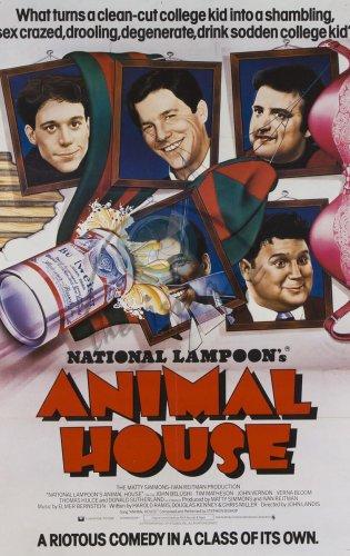 ცხოველების სახლი / ANIMAL HOUSE