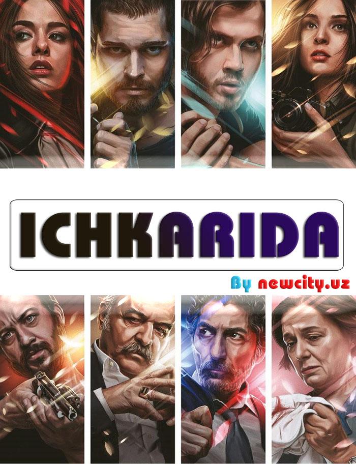 Ichkarida 100  - Qism