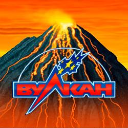 Вулкан 24 - лучший вариант для геймеров!