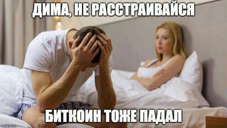 https://image.ibb.co/fyyFVz/kartinki_prikolnye_kartinki_smeshnye_kartinki_fotoprikoly_62899918.jpg