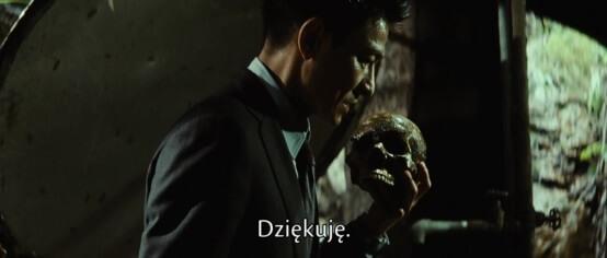 Obraz Blind Detective - Screen 06