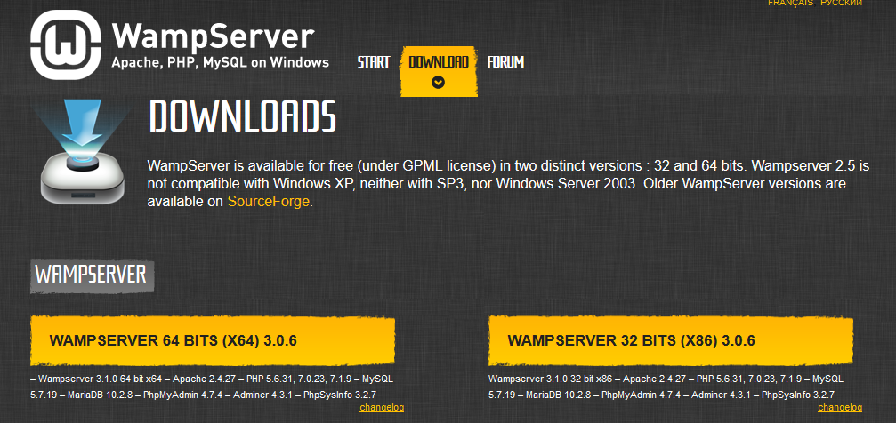 Installing latest wamp server