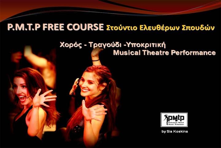 P.M.T.P Free Course