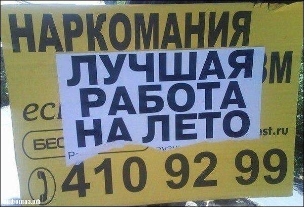 132018_10_9_2_5_10