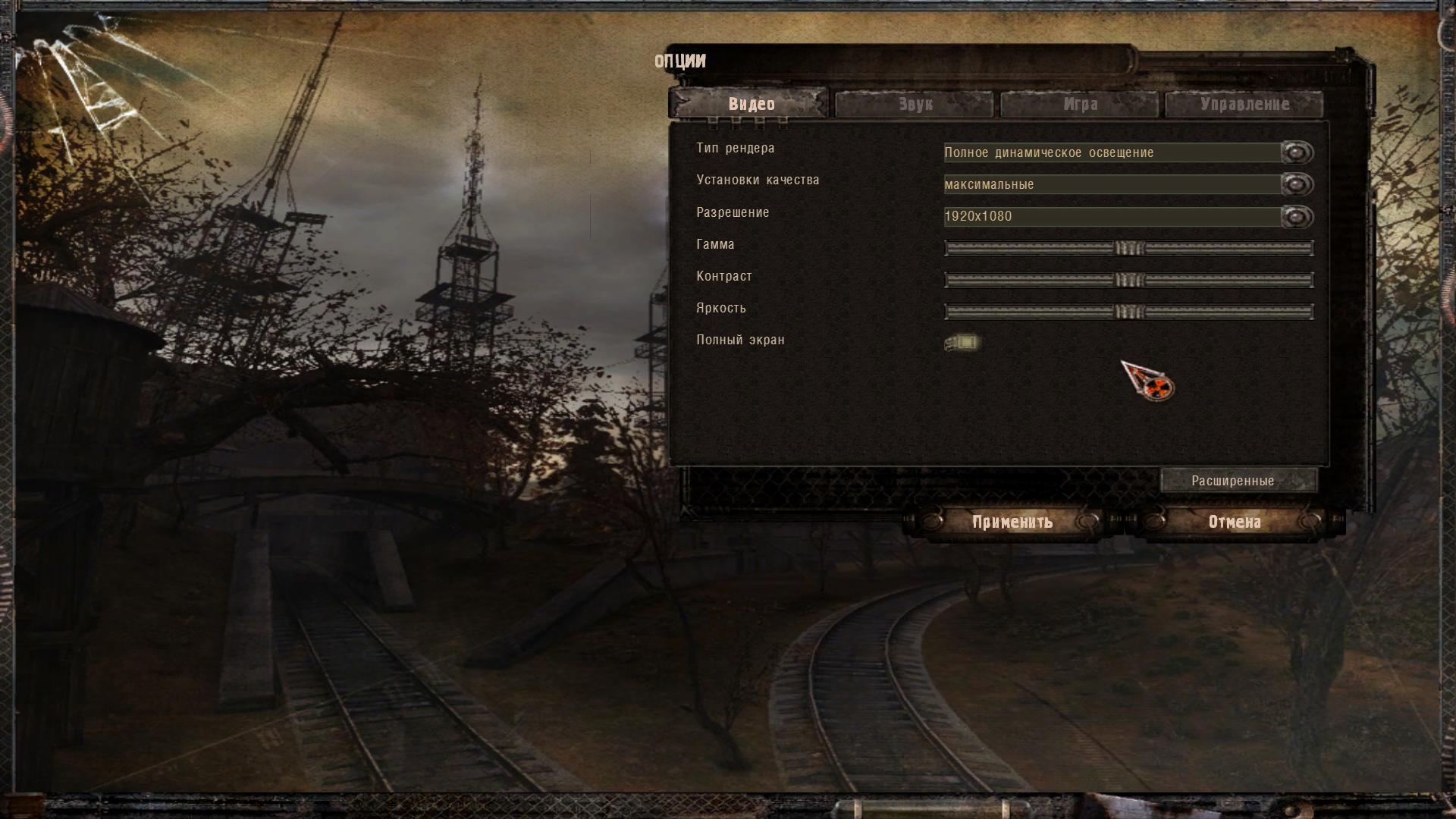 Шейдеры Shаders Max v1.06 настроенные с правкой опечатки шейдеров стекла