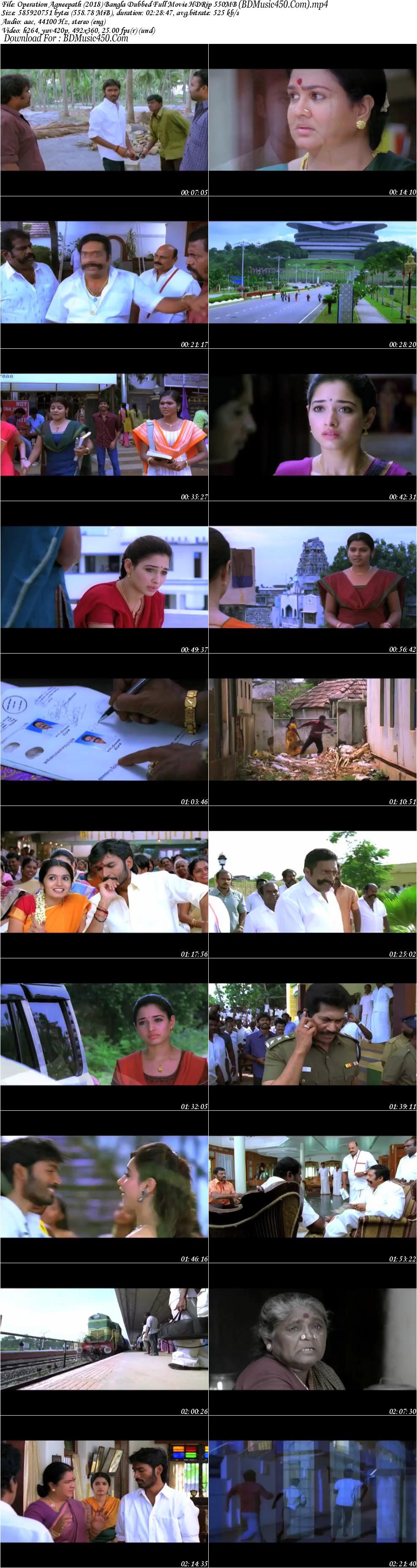 Operation Agneepath 2018 Bangla Dubbed Movie HD