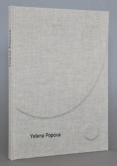 Rafaela Drazic Yelena Popova BOOK Nottingham Con