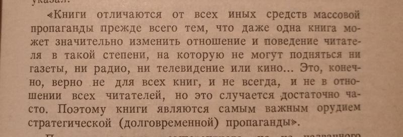 1985_CIA_vs_USSR