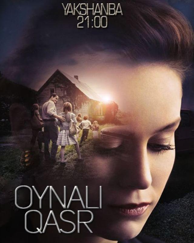 Oynali qasr (O'zbek Tilida)