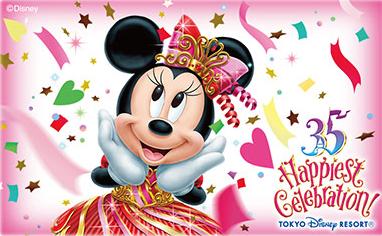 [Tokyo Disney Resort] 35th Anniversary : Happiest Celebration ! (du 15 avril 2018 au 25 mars 2019) - Page 2 W786