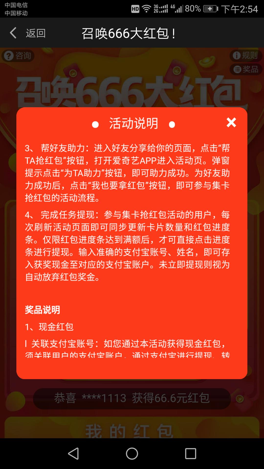 Screenshot_20180226_145449