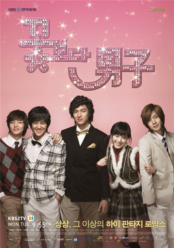 boy_over_flowers
