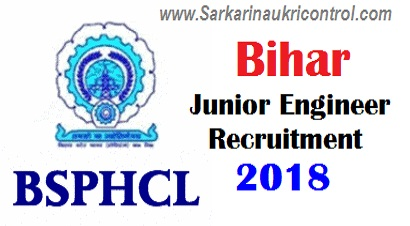 Bihar_State_Power_Holding_Company_Limited_BSPHCL